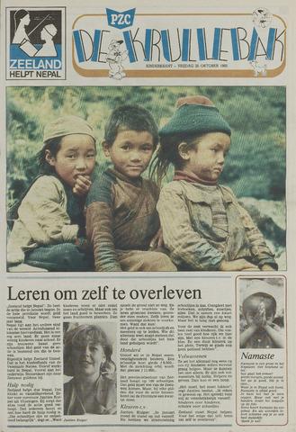 Provinciale Zeeuwse Courant katern Krullenbak (1981-1999) 1985-10-25