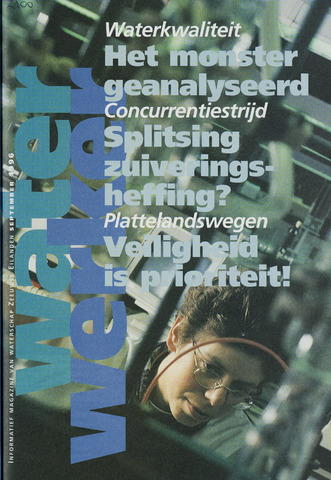Scheldestromen/de Waterwerker 1996-06-01