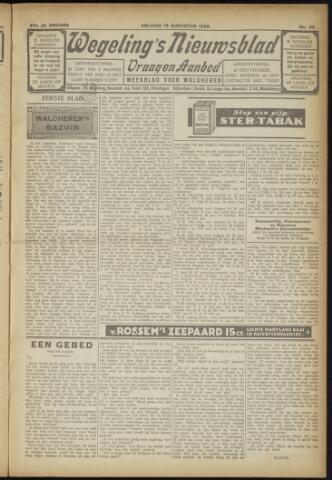 Zeeuwsch Nieuwsblad/Wegeling's Nieuwsblad 1929-08-16
