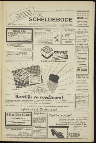 Scheldebode 1954-04-30