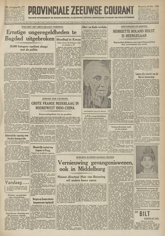 Provinciale Zeeuwse Courant 1952-11-24