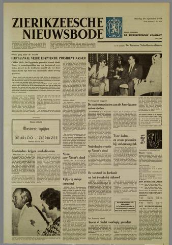 Zierikzeesche Nieuwsbode 1970-09-29