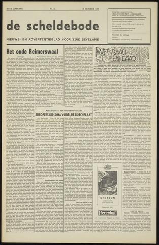 Scheldebode 1970-10-30