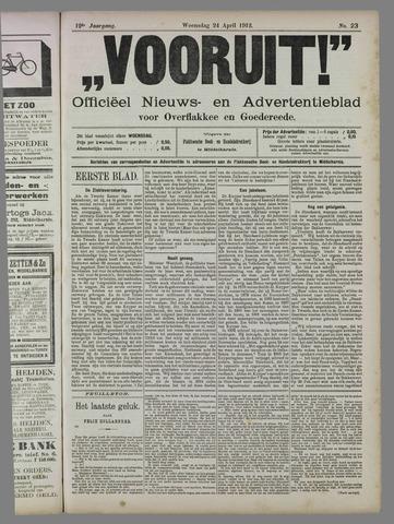 """""""Vooruit!""""Officieel Nieuws- en Advertentieblad voor Overflakkee en Goedereede 1912-04-24"""