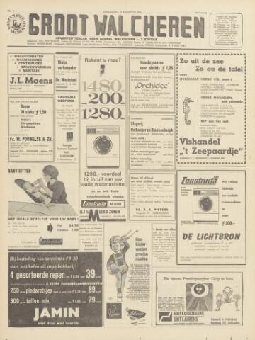 Groot Walcheren 1966-08-25