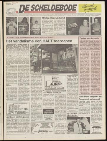Scheldebode 1991-02-13