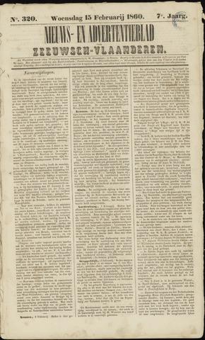 Ter Neuzensche Courant. Algemeen Nieuws- en Advertentieblad voor Zeeuwsch-Vlaanderen / Neuzensche Courant ... (idem) / (Algemeen) nieuws en advertentieblad voor Zeeuwsch-Vlaanderen 1860-02-15