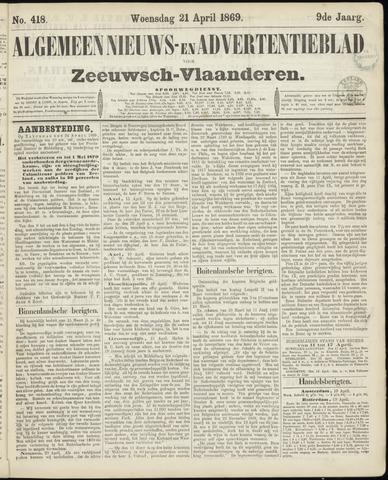 Ter Neuzensche Courant. Algemeen Nieuws- en Advertentieblad voor Zeeuwsch-Vlaanderen / Neuzensche Courant ... (idem) / (Algemeen) nieuws en advertentieblad voor Zeeuwsch-Vlaanderen 1869-04-21