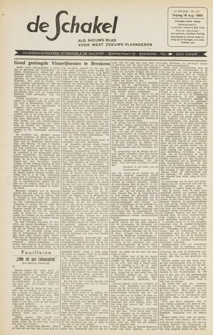 De Schakel 1960-08-19