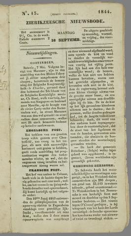 Zierikzeesche Nieuwsbode 1844-09-16