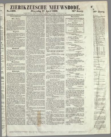 Zierikzeesche Nieuwsbode 1880-04-20