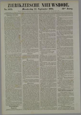 Zierikzeesche Nieuwsbode 1885-09-24