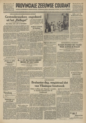 Provinciale Zeeuwse Courant 1952-08-25