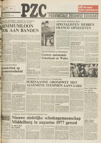 Provinciale Zeeuwse Courant 1975-11-20