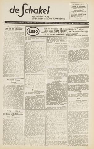 De Schakel 1960-04-15