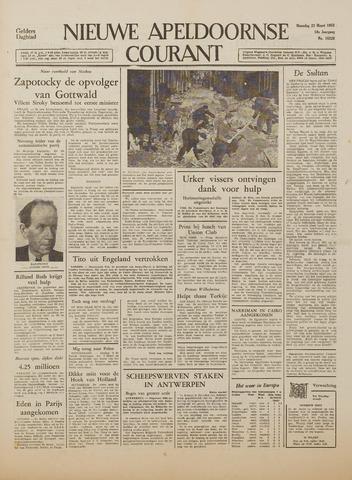 Watersnood documentatie 1953 - kranten 1953-03-23