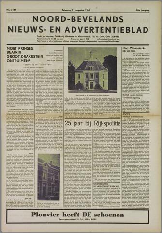 Noord-Bevelands Nieuws- en advertentieblad 1965-08-21