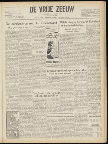 de Vrije Zeeuw 1953-08-15