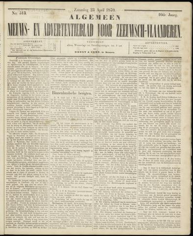 Ter Neuzensche Courant. Algemeen Nieuws- en Advertentieblad voor Zeeuwsch-Vlaanderen / Neuzensche Courant ... (idem) / (Algemeen) nieuws en advertentieblad voor Zeeuwsch-Vlaanderen 1870-04-23
