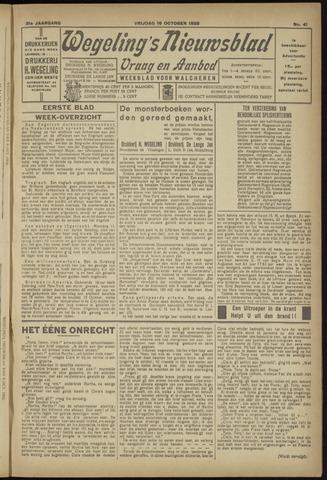 Zeeuwsch Nieuwsblad/Wegeling's Nieuwsblad 1925-10-16