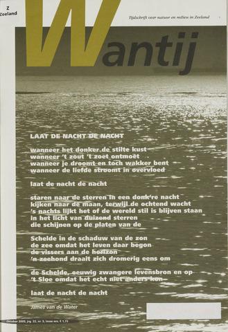 Wantij 2005-10-01