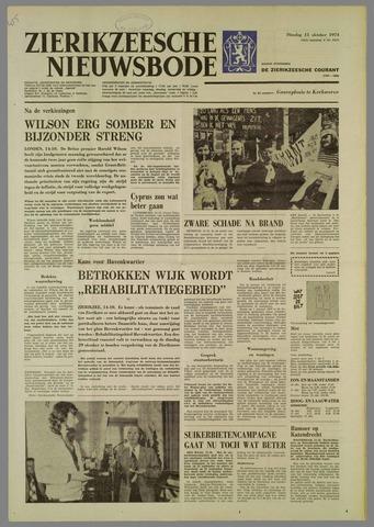 Zierikzeesche Nieuwsbode 1974-10-15