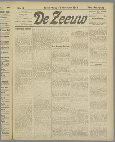 De Zeeuw. Christelijk-historisch nieuwsblad voor Zeeland 1915-10-14