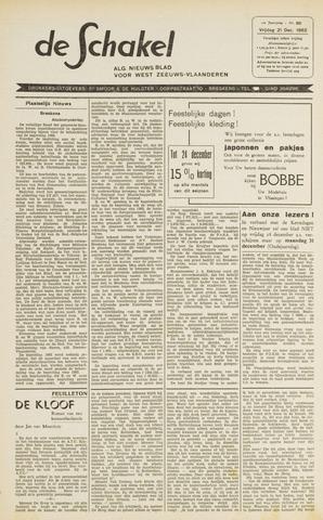 De Schakel 1962-12-21