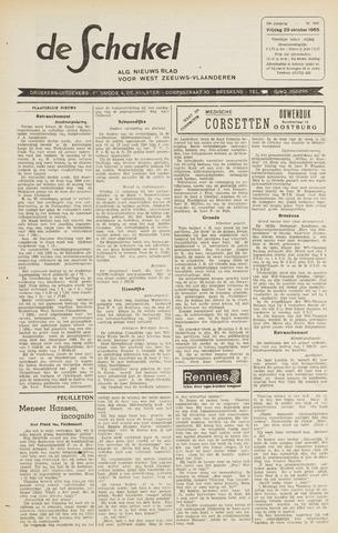 De Schakel 1965-10-29