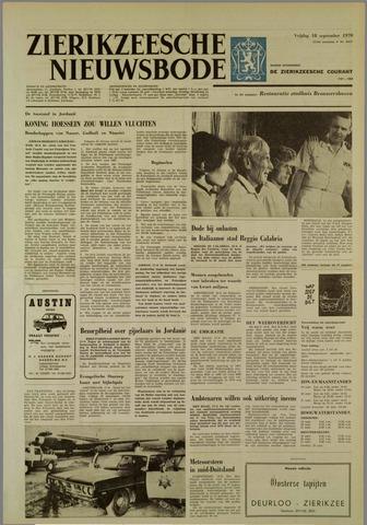 Zierikzeesche Nieuwsbode 1970-09-18