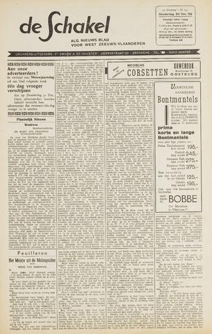 De Schakel 1959-12-24