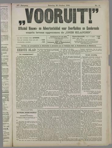 """""""Vooruit!""""Officieel Nieuws- en Advertentieblad voor Overflakkee en Goedereede 1916-10-28"""