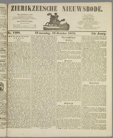 Zierikzeesche Nieuwsbode 1855-10-10