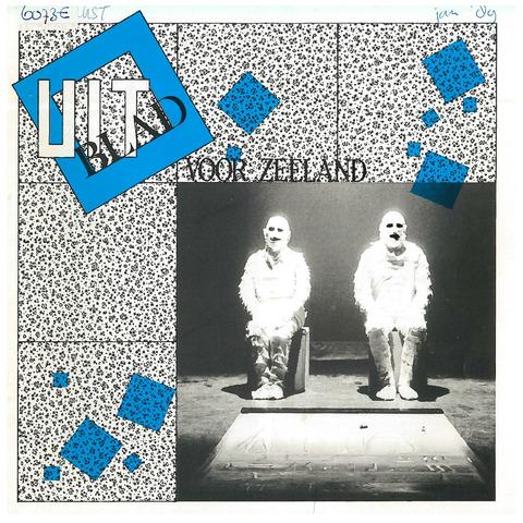 Mooie moeite / Uitblad voor Zeeland 1989