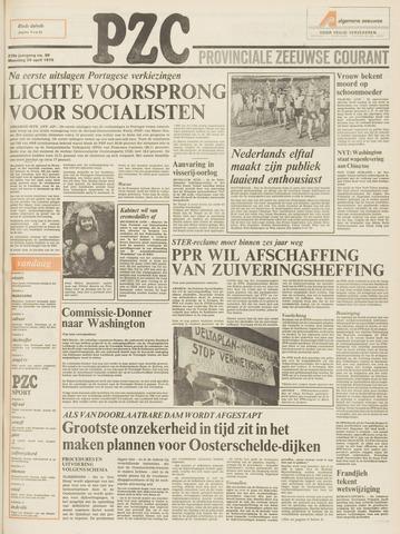 Provinciale Zeeuwse Courant 1976-04-26