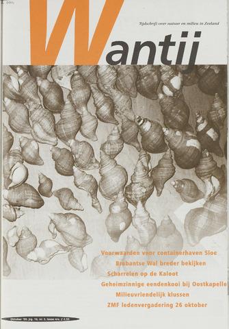 Wantij 1999-10-01