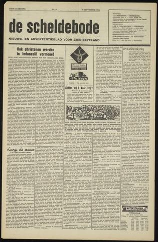 Scheldebode 1966-09-30