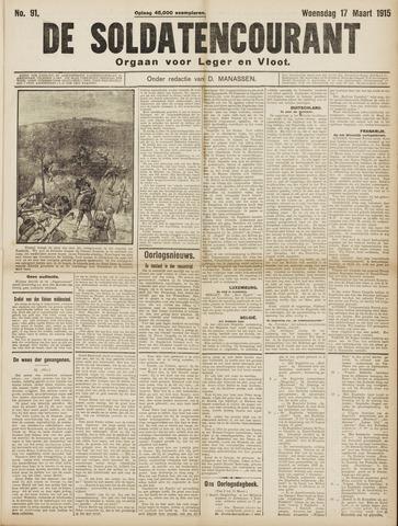 De Soldatencourant. Orgaan voor Leger en Vloot 1915-03-17