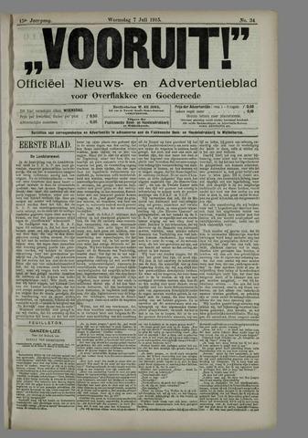 """""""Vooruit!""""Officieel Nieuws- en Advertentieblad voor Overflakkee en Goedereede 1915-07-07"""