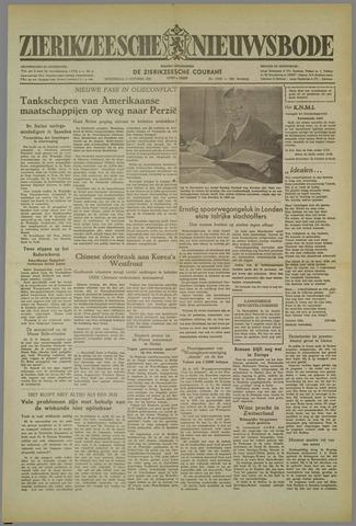 Zierikzeesche Nieuwsbode 1952-10-09