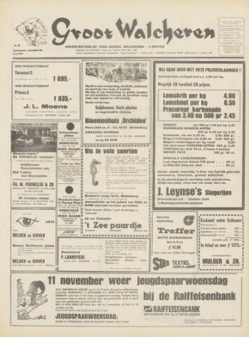 Groot Walcheren 1970-11-05