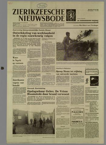 Zierikzeesche Nieuwsbode 1982-07-26
