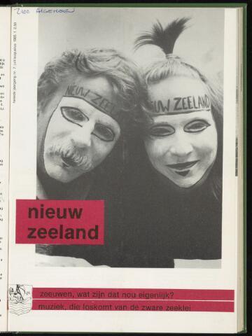 Nieuw Zeeland 1985-07-01