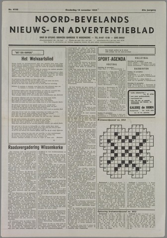 Noord-Bevelands Nieuws- en advertentieblad 1985-11-14