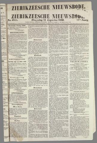 Zierikzeesche Nieuwsbode 1880-08-31