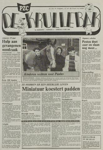 Provinciale Zeeuwse Courant katern Krullenbak (1981-1999) 1986-05-13