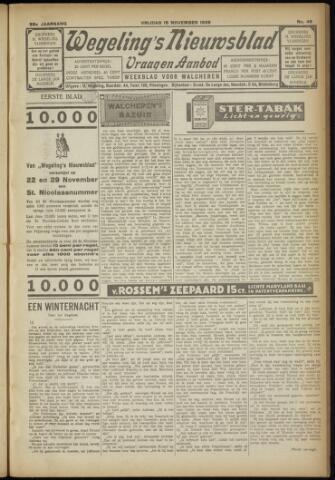 Zeeuwsch Nieuwsblad/Wegeling's Nieuwsblad 1929-11-15