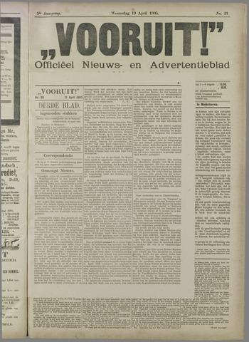 """""""Vooruit!""""Officieel Nieuws- en Advertentieblad voor Overflakkee en Goedereede 1905-04-19"""