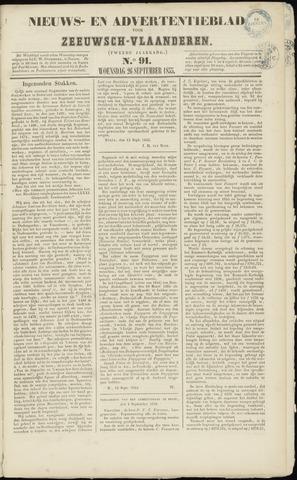 Ter Neuzensche Courant. Algemeen Nieuws- en Advertentieblad voor Zeeuwsch-Vlaanderen / Neuzensche Courant ... (idem) / (Algemeen) nieuws en advertentieblad voor Zeeuwsch-Vlaanderen 1855-09-26