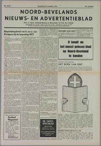 Noord-Bevelands Nieuws- en advertentieblad 1976-11-25